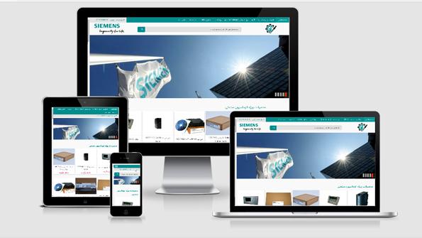 طراحی سایت کنترل صنعت ژرمن