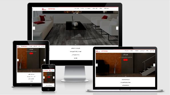 طراحی سایت هوملند