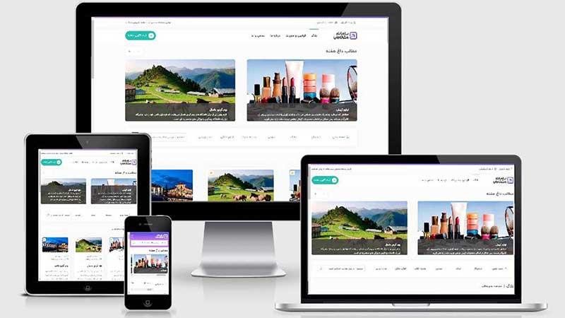 طراحی سایت BlogMoteghaz800px
