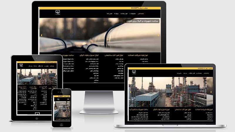 طراحی سایت Oahan800px