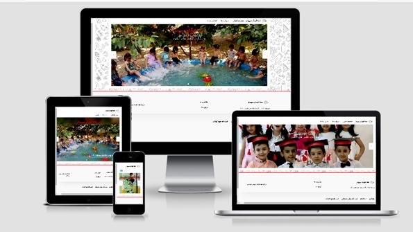 طراحی سایت خانه کودک سپیدار