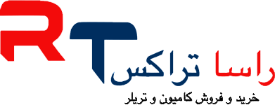 پکیج برنزی پشتیبانی سایت  logo